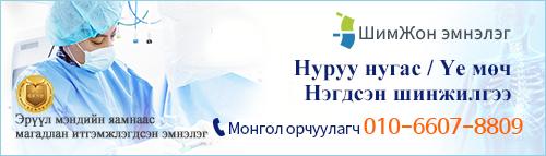 banner_201801051.jpg
